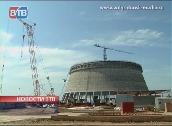 Состоялись общественные слушания по третьему блоку Ростовской АЭС