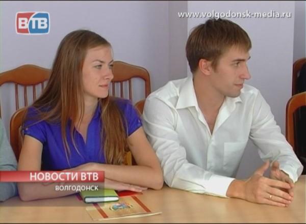 С какими впечатлениями вернулась молодежь Волгодонска с международного форума?