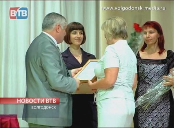 Учительская конференция в ДК «Октябрь»