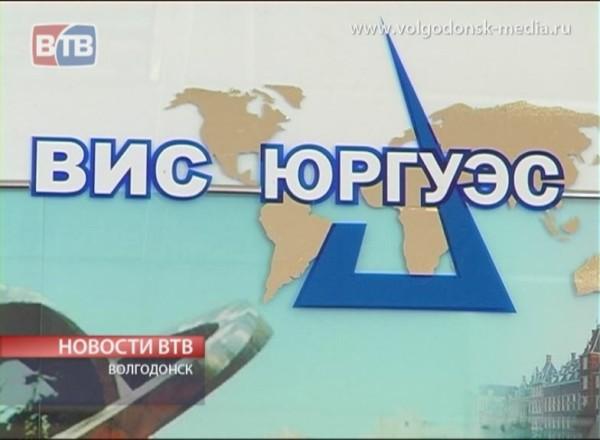 Финал ВИС ЮРГУЭС  близок