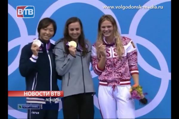 Юлия Ефимова завоевала бронзовую медаль на Олимпийских играх в Лондоне