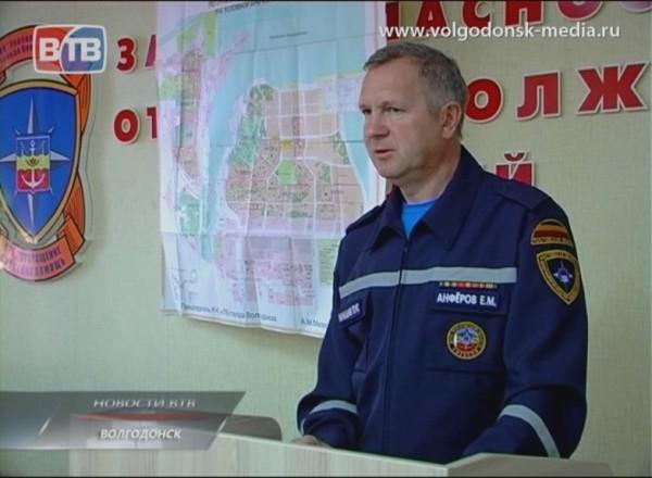 А что если беда? Жителей Волгодонска сегодня эвакуировали в учебном порядке