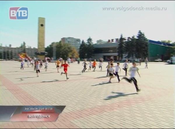 Волгодонск дышит спортом