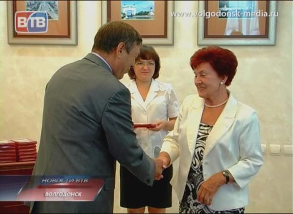 В Волгодонске вручили памятные знаки в честь 75-летия Ростовской области