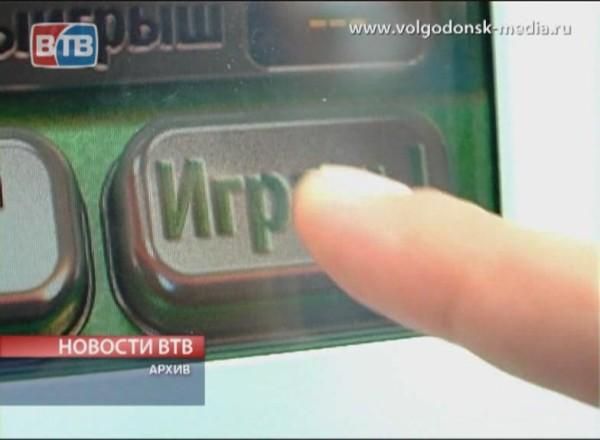 В Волгодонске приостановили деятельность лотерейного павильона