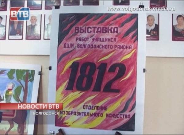 В центре общественных организаций открылась картинная выставка