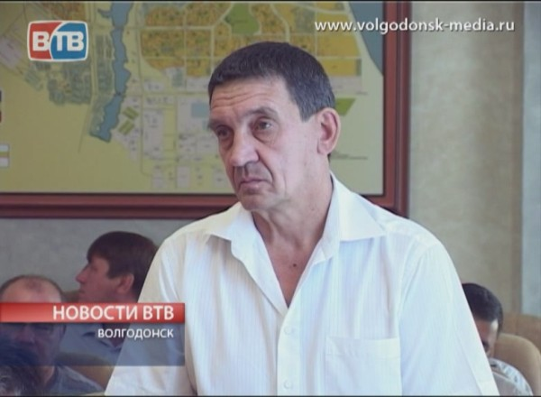 Готов ли Волгодонск к отопительному сезону?