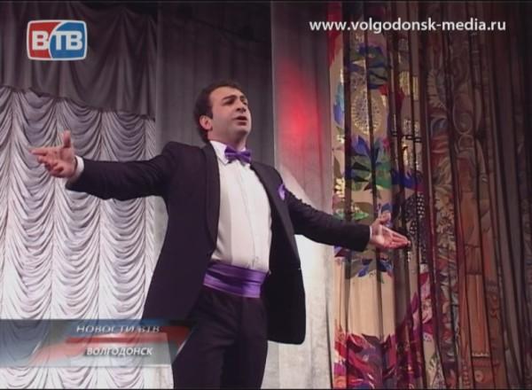 Громкая премьера. ВВолгодонске состоялся гала-концерт трёх баритонов