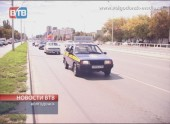 Как в Волгодонске проходит Всероссийская акция ГИБДД?