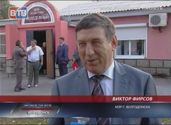 Мэр Волгодонска встретился с горожанами