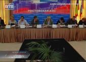 С новыми силами. Волгодонская городская Дума собралась на очередное заседание после летних каникул