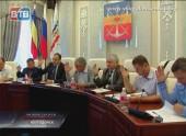 Администрация города предлагает увеличить ставки по земельному налогу
