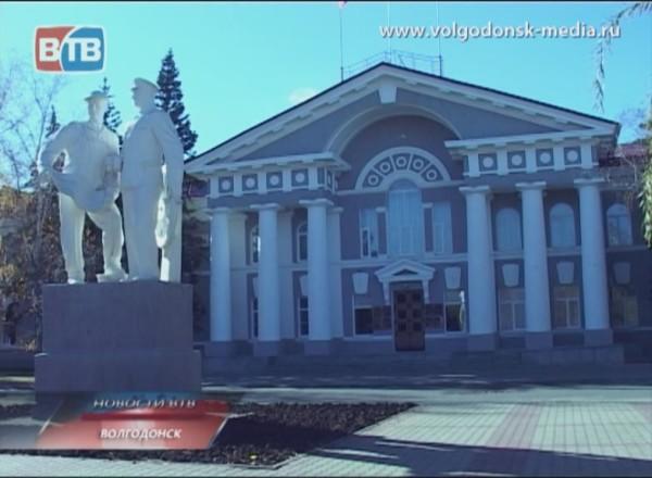 Волгодонская городская Дума провела сегодня внеплановое заседание