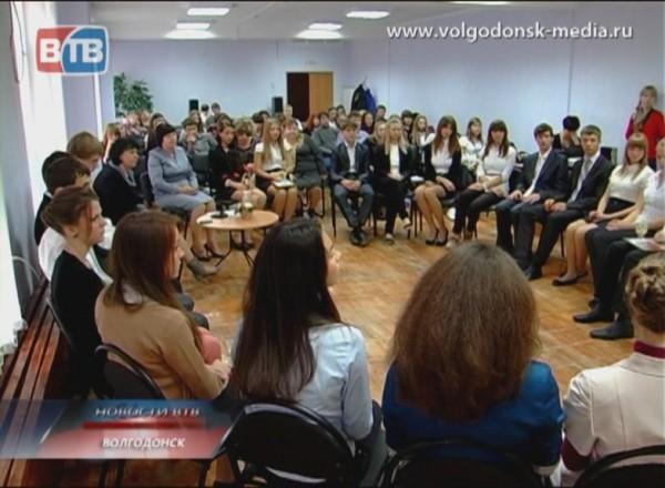 В Волгодонске сегодня прошёл саммит «Большая двадцатка»