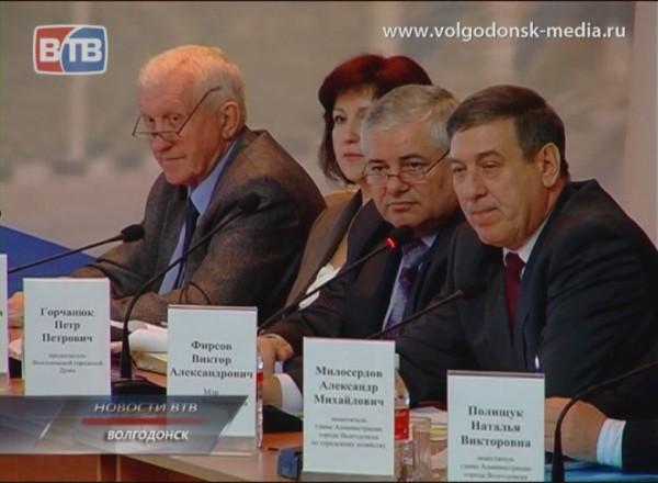 В рабочий полдень. Состоялось расширенное заседание коллегии Администрации Волгодонска