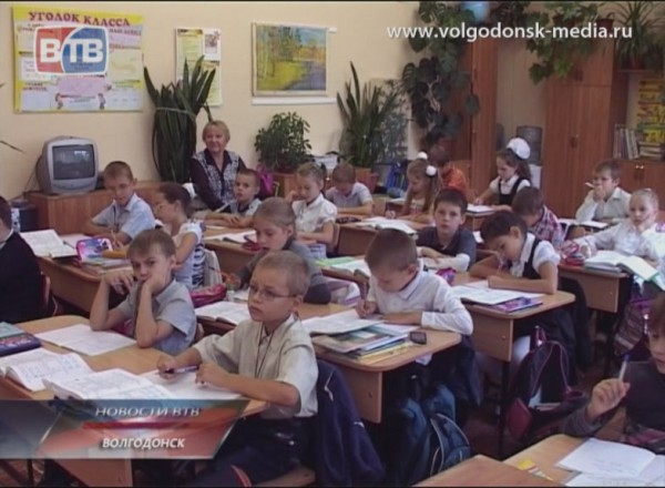 Город поздравляет педагогов с профессиональным праздником
