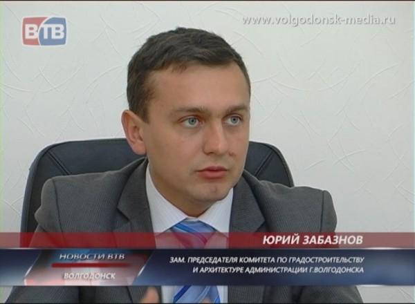 Даешь молодежь! Кто он,новый главный архитектор города Юрий Забазнов?