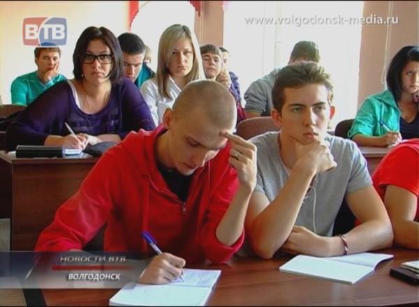 Знание — сила. Волгодонских студентов учат с применением новых технологий