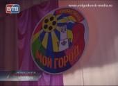 Кинофестиваль «Мой город» открыт