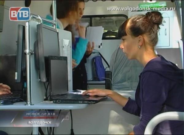 Мобильный комплекс центра занятости населения помог ученикам 12 школы