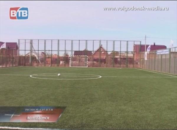 Ростовская АЭС подарила волгодонцам поле для мини-футбола