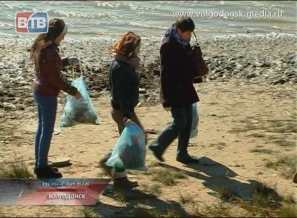 Спаси море. Активисты молодёжных движений Волгодонска очистили отбытового мусора городскую набережную