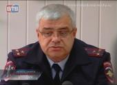 Уровень преступности падает. Волгодонские полицейские лучше поработали в этом году