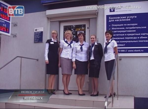 5 лет розничному офису банка «Возрождения»