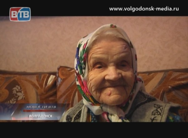 Вековой юбилей отметила жительница города Екатерина Плотникова