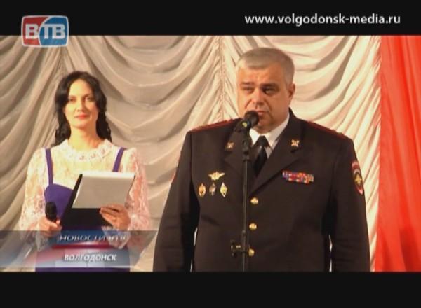 Волгодонские полицейские сегодня отмечают свой профессиональный праздник