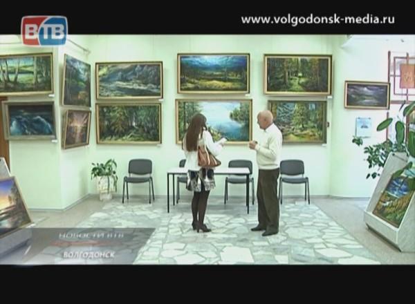 Выставка Николая Бухарина в Волгодонске