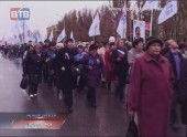 В едином порыве. ВВолгодонске 4 ноября прошёл традиционный марш Единства