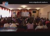 В школе №22 стартовала V ежегодная ученическая конференция