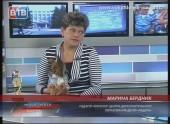 Достойная победа. Марина Бердник стала победителем областного конкурса педагогов дополнительного образования