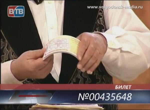 Житель Волгодонска выиграл 500 тысяч рублей в «Русское лото»