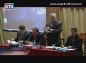 Курс неизменен. Волгодонские единороcсы провели 18 отчетно-выборную конференцию