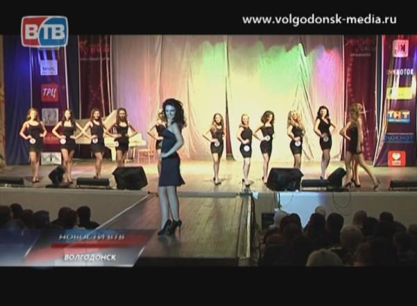 Мисс Волгодонск‑2012