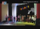Народный театр студия «Премьера» отметил седьмой день рождения