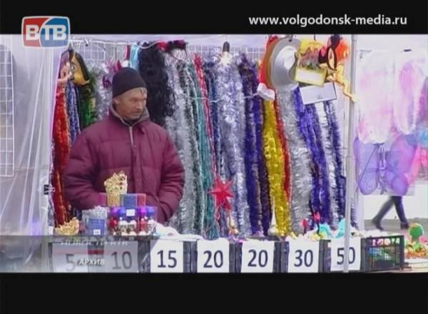 Праздник будет не везде. Волгодонск готовится к встрече нового 2013 года