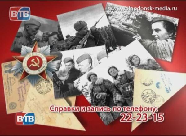 Наши дети о Великой Победе 2011
