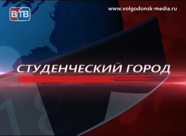 ВИТИ НИЯУ МИФИ отметил юбилей Московского инженерно-физического института