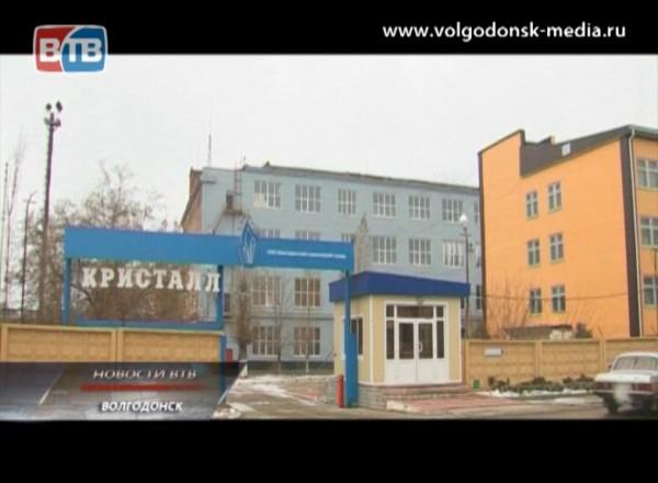 Волгодонскому химическому заводу исполнилось 51 год
