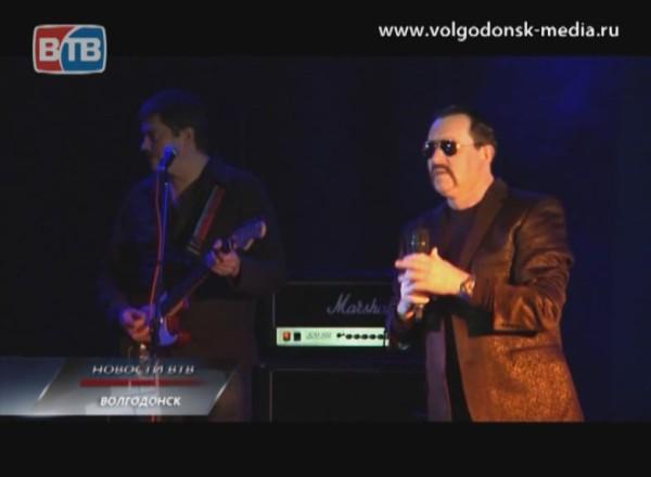 Группа «Бутырка» в Волгодонске