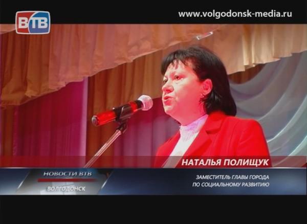 День необыкновенных людей. Волгодонск со всем миром отмечает праздник инвалидов