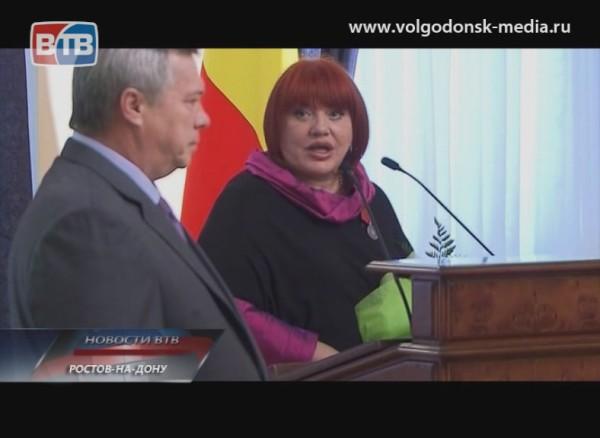 Депутат городской Думы Татьяна Воронько получила почетную награду