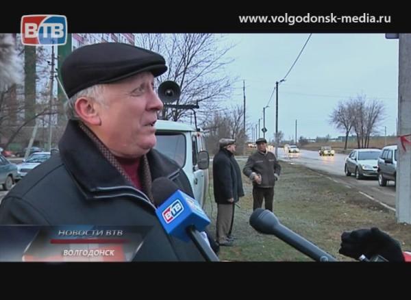 Конца света в Волгодонске не будет. Накануне в городе запустили новую линию наружного освещения