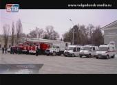 Показатели спокойствия. Спасатели города подводят итоги своей работы за 2012 год
