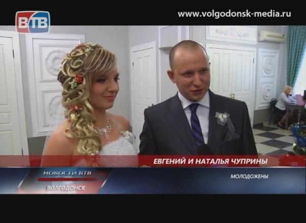 Свадебный переполох. ЗАГС Волгодонска работает вавральном режиме