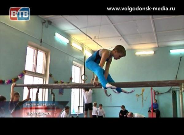 Турнир по гимнастике