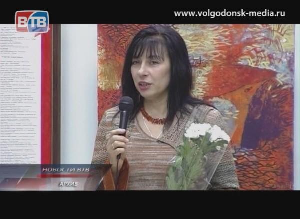 Волгодонская художница Ольга Лиховид стала «Человеком 2012 года»